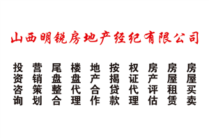 利民街工程澳门龙虎斗游戏宿舍3室2厅1卫46万元