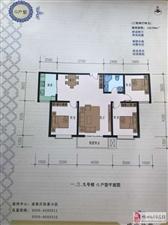 盛世佳苑3室2厅1卫带21平米地下室69万元