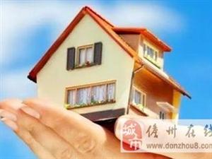 儋州伟业西城国际2室2厅1卫60万元
