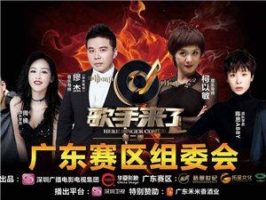 第二季《歌手来了》-王牌综艺节目诚邀合作伙伴