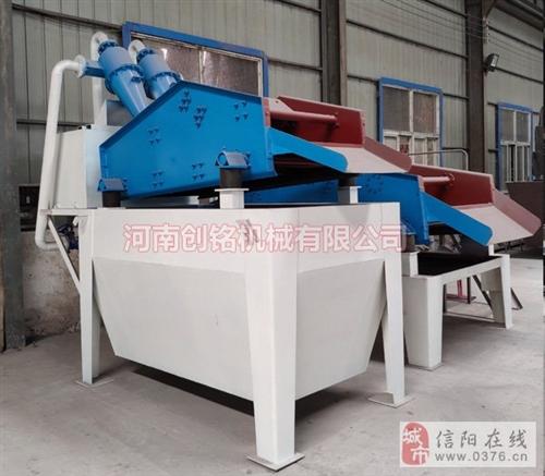 现货供应细砂回收机细沙收集机筛分废水细沙回收