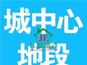【县中心】新世界精装3房拎包入住2800元/月