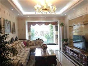 新老城交界中心点凯丽香江全新装修拎包入住3室急售了
