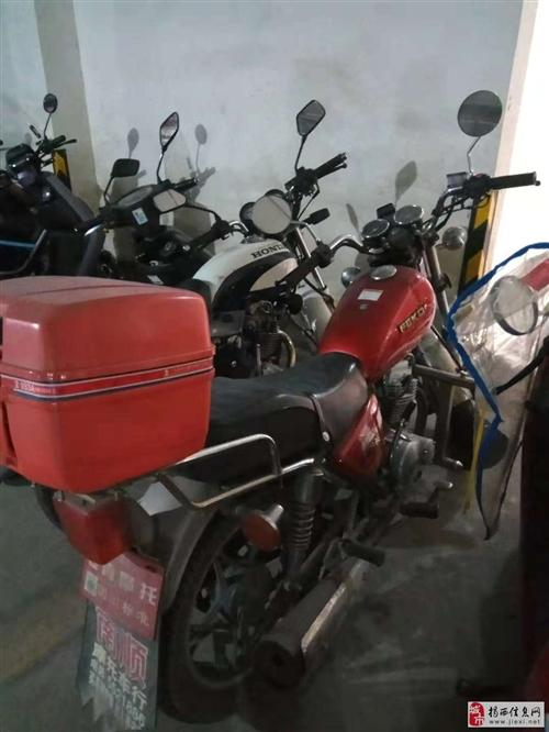 出售7.5成新摩托车