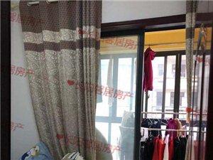 长阳清江山水小区3室2厅1卫48万元