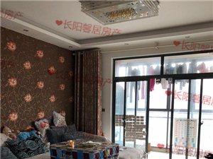 长阳桂林丽岛2室2厅1卫43万元
