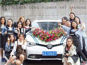 花之歌花藝重慶零基礎花藝師培訓,20天全職花藝培訓
