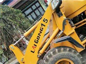 出售二手小型鏟車