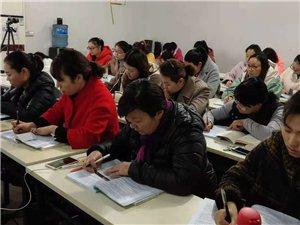 沁陽會計家園-2019年初級會計職稱考試報名開始了