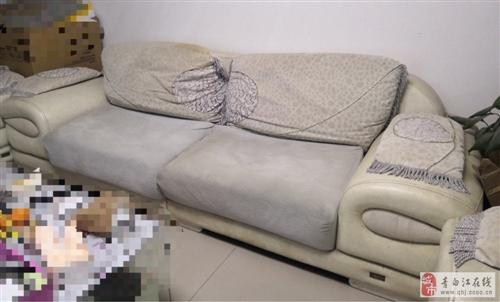 现出售二手沙发一套(三件套)