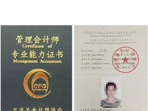 管理會計師(MAT)陽谷學習中心鴻天電腦會計學校