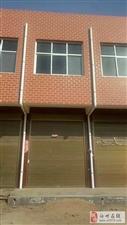 澳博国际娱乐官网安庄车管所南2层独院250平8米出路43万