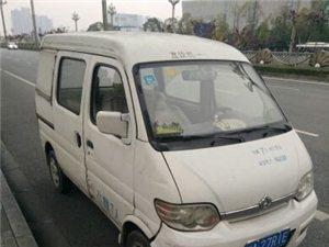 长安之星2011款 1.0L