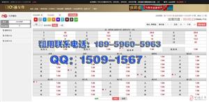 北京赛车pk10平台出租