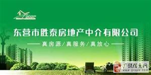 渤海尚城3楼141平带大车库147万元