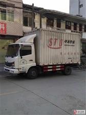 出售有稳定货源的箱式货车
