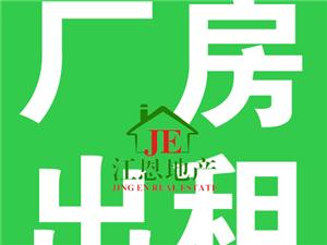 勤业工业园800平米标准厂房12000元/月招租