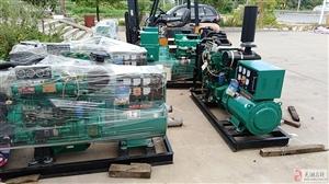 30KW50KW−−800KW发电机组出售出租