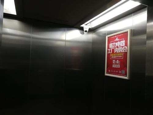 武隆區樓宇廣告