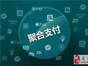 娛谷公司專業開發搭建聚合支付系統