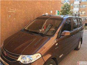 低价出售2015年2月份五菱宏光s 个人的车