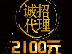廣州艾曲美瘦瘦包減肥產品招微商代理2100元創業代