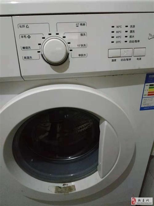 九成新滚筒洗衣机出售