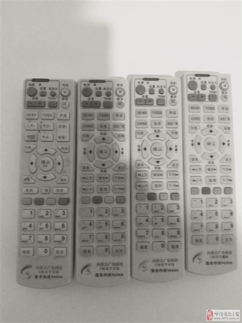 有限电视遥控器9.9成新15元1个.原价35元.原