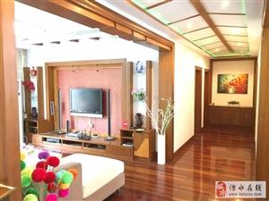 荣昌花园3室2厅2卫155万元