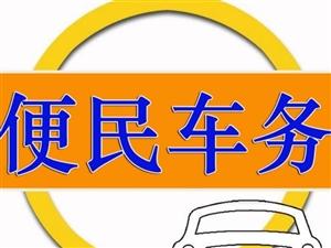 北京交通违章查询代办