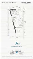 融创博鳌金湾(滨海大道8号)1室1厅1卫170万元