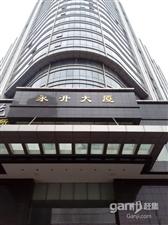 永升大厦招租145平米24000元1室21000元/月