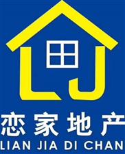 长阳桂林丽岛小区3室2厅1卫40万元