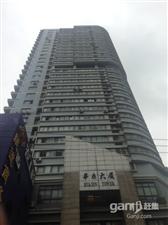 华鼎大厦办公房招租162平米19000元新装修现房