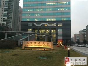 兆丰环球大厦招租97平米15600元随时看房
