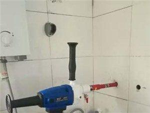 专业管道马桶疏通设计安装维修