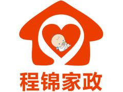 颍上专业提供保姆、月嫂、育婴师、钟点工、保洁