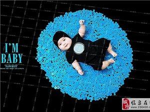 临泉儿童摄影百天宝宝照选格林童趣儿童摄影