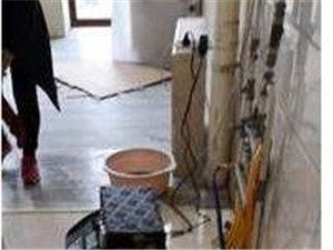 地暖、地热、暖气片、热水器、太阳能、自来水管道清洗