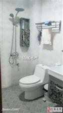 长江国际2室2厅1卫52.8万元