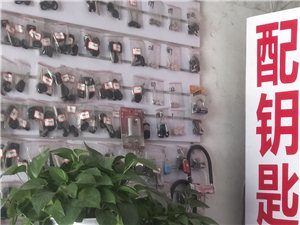 灌云县开锁 开锁电话