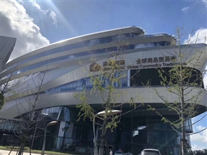 虹桥世界中心2300万元铺王出售,年回报9个点