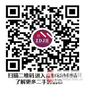 渤海北区3室89平71万可贷款,看房随时