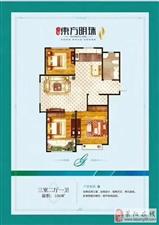莱阳东方明珠3室2厅1卫94平3室46万元