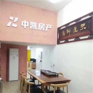 大华三江豪苑3室2厅2卫1700元/月