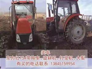 出售东方红754