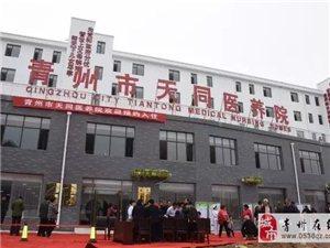 青州市驼山中路与西店中街交叉口向西
