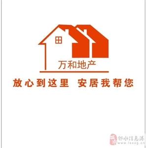 北新豪苑3室2厅2卫13000元/月