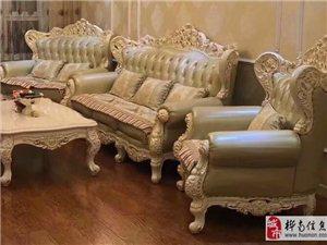 转卖纯皮欧式沙发一套