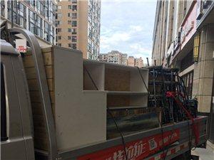 拆迁户需要搬家的看这里,专业搬家拉货,货拉拉价格收费,58到